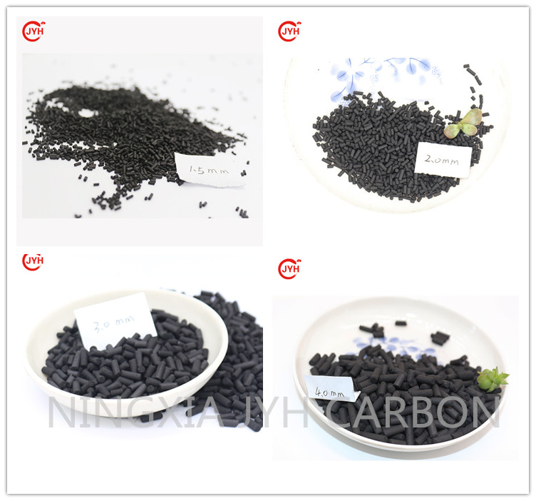寧夏 JYH プロ活性炭製造供給石炭/anthraicte/瀝青石炭ロータリー窯活性炭