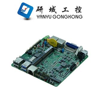 motherboard information ubuntu