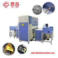 XIDO Fully Automatic Filling Machine for Down Sleeping Bag Production