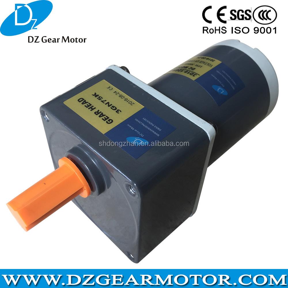 Fin Arbre Avec Codeur Motor Ducteur Dc 24 V 250 W Moteur
