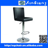 XQ-280 New Design Bar Furniture Type and Cheap Commercial Bar Stool