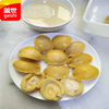 Canned Abalone in can With High Quality wholesale canned food