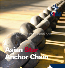 Marine Anchor Chain ship anchor chain for sale