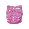 /product-detail/wholesale-oem-design-cloth-diaper-liners-cloth-pocket-diaper-cloth-diaper-nappy-1763797850.html
