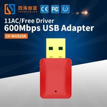 China Wifi Driver Realtek, China Wifi Driver Realtek Manufacturers