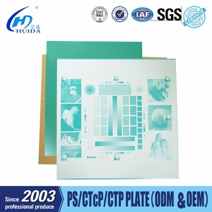 aluminum offset positive conventional ps plate for commercial color printing