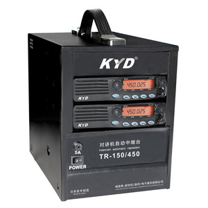 Kydera 60w repeater TR-150/450 mobile radio base station