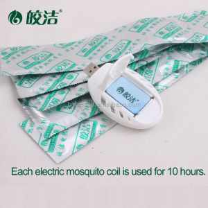 japan/korea usb type mosquito repellent / home electric pest killer mosquito liquid /mat