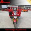 chongqing manufacturer 200cc motor tricycles cheap motorcycle adult tricycle
