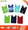 Promotional Gift Silicone Pouch Smart Phone Wallet