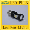 China wholesale high quality auto led bulb car fog light small bulb
