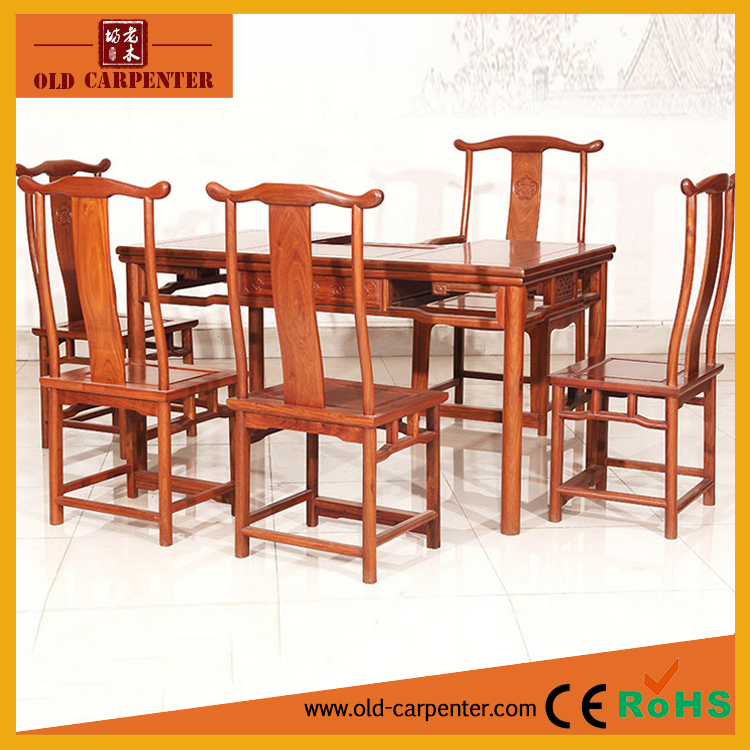 2016 Top selling newest design six piece in one set solid wood furniture tea coffee table