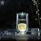 Double Wall Drinking Glass High Borosilicate Glass Cup Clear Tea Tumbler