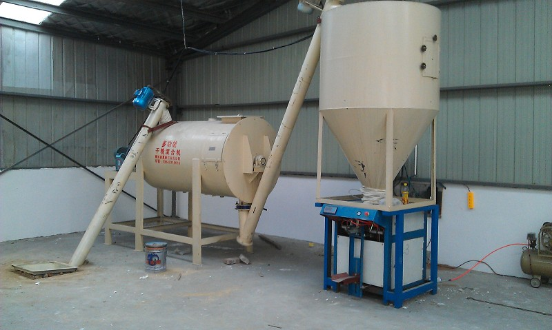 Zhengzhou factory manufacturers of white cement wall putty packaging machinery