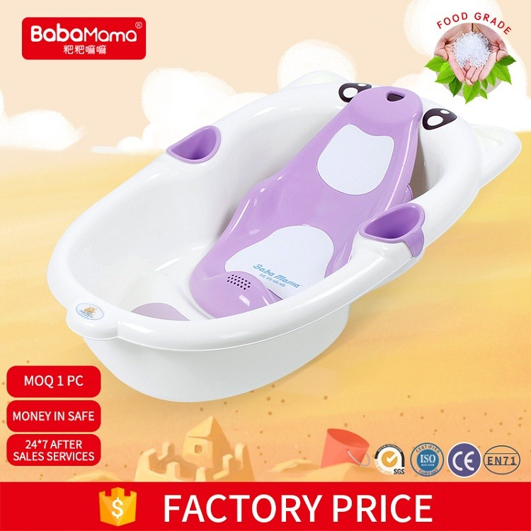 Wholesale manufactorer super quality toddler plastic modern bath tub for baby