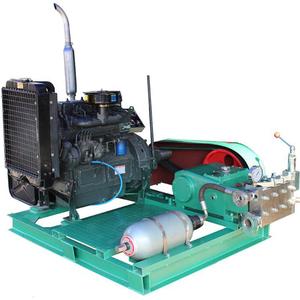 China hydro test water pump wholesale 🇨🇳 - Alibaba