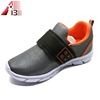 Design your own shoe manufacturer APP control rechargeable light casual LED shoes