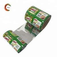 Top quality laminated food grade plastic film roll for candy packing