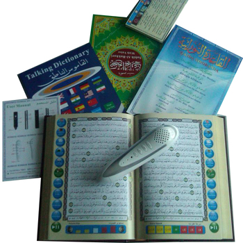 Mp3 Coran Download Al Quran Arabic Sudais Java Pen Reader Digital Quran  Book - Buy Quran Book,Coran,Digital Al Quran Product on Alibaba com