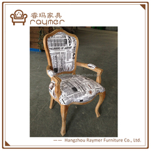 Antique Appearance and Fabric+sponge +wooden legs Material chair
