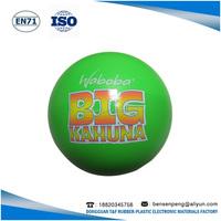 High Quality Promotional Customized logo pu stress ball, pu foam stress ball