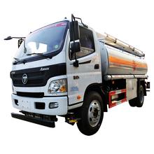 Oil Tank Truck Manufacturer