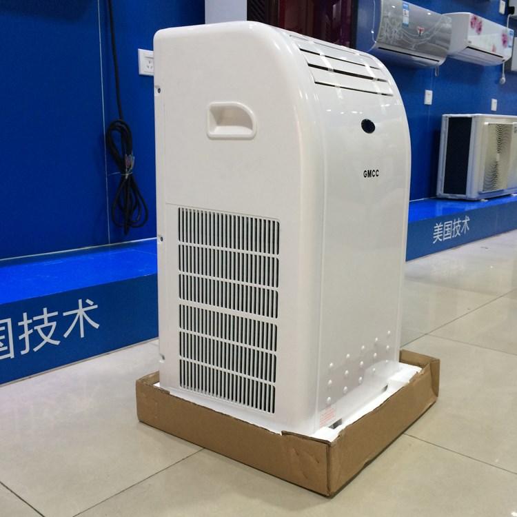 Portable Mini Tent Air Conditioner Buy Portable Mini