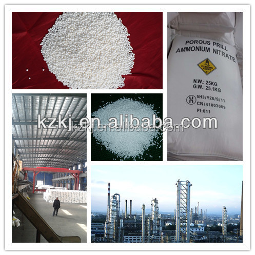 Industrial Chemical Prilled Ammonium Nitrate NH4NO3