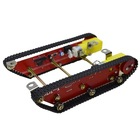 Robot Smart Robot Tank Car Chasis kits caterpillar Crawler chassis track Integrated 2 motor dd1-1 for UNO Diy Kit