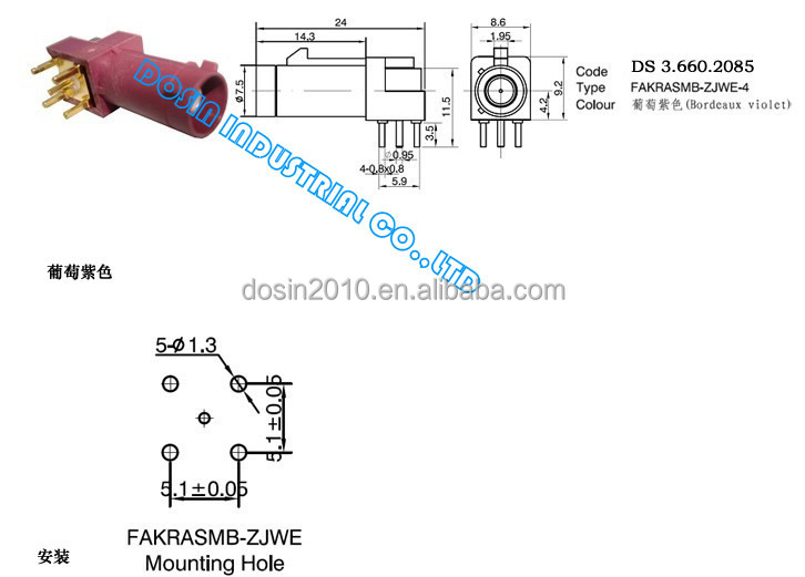 Pcb Mount R/a Connector For Fakra Smb Connectors - Buy Pcb Mount R/a ...