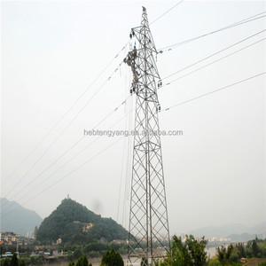 Wireless Power Transmission, Wireless Power Transmission
