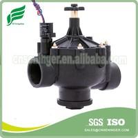 3 Ways sprinkler valve with flow control manual set similar to hunter