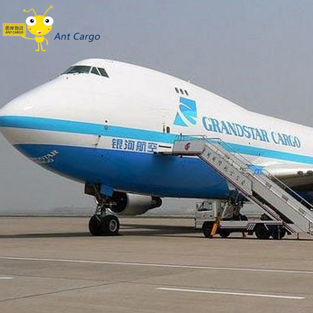 Air shipping freight forwarding agent services from china to portland