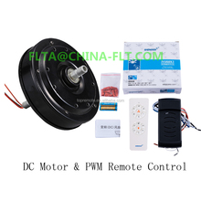Low Profile High Quality Chinese Brushless DC remote control electric motor For Ceiling Fan