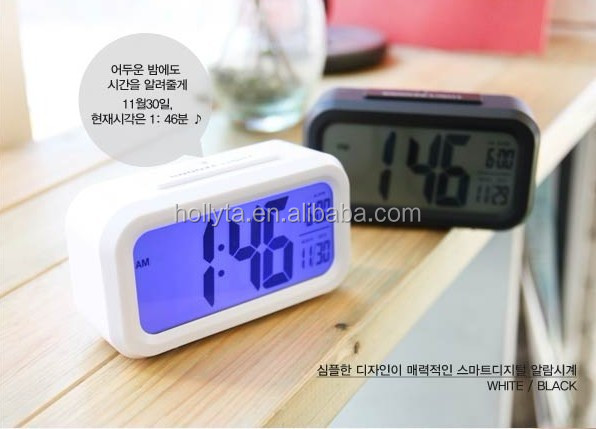 Radio Controlled atomic desktop alarm clock temperature