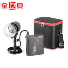 JINBEI FLII-500 Photographic Battery Flash, Out Door Photographic Flash, Strobe, Photographic Equipment