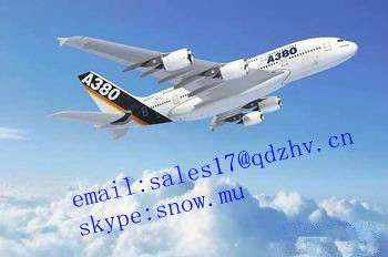 cheap air logistics services from qingdao to south america