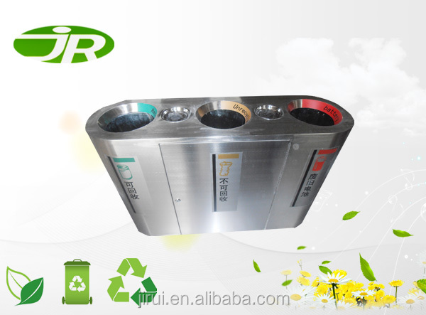 waste collection bin 200L