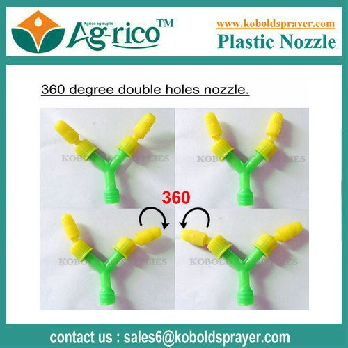 360 plastic spray nozzle