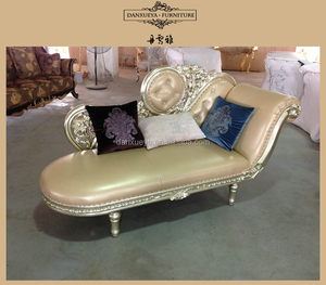 2 person chaise lounge cream leather chaise lounge F07#