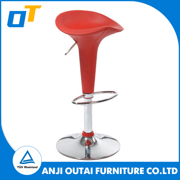 OT-114H bright color red and black nursing home furniture chairs