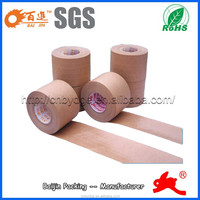 fiberglass reinforced adhesive kraft tape custom printed packing tape