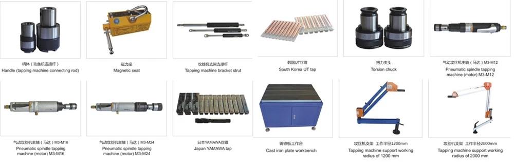 販売しているすべての自動空気圧タッピング機機械製造業