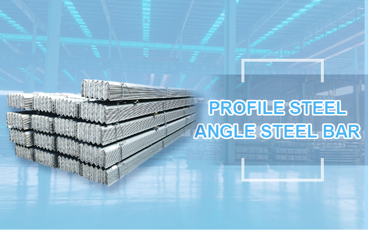 Structural carbon steel L profile iron equal angle (Q235 Q345 A36 S235jr S275jr S355jr...........manufacture)