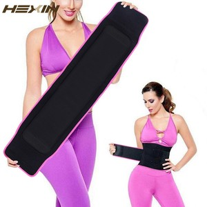 Yoga Body Shaper Reductoras Breathable Compression Silhouette Waist Cincher Slimming Belt
