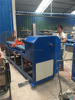 Paper Core Cutter used for large quantity paper