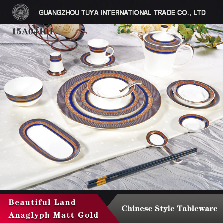 Home Beautiful Dinnerware, Home Beautiful Dinnerware Suppliers And  Manufacturers At Alibaba.com