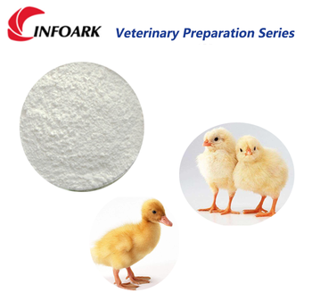 Generic veterinary drug of florfenicol powder