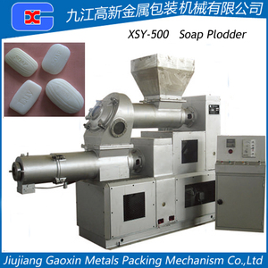 Soap Plodder Machine,Bar Soap Making Machine,Toilet Soap Finished Line