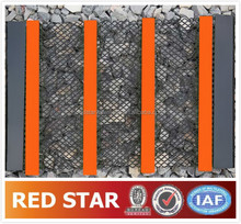 China Red Star Self cleaning screen with polyurethane strips